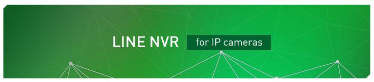 Line NVR for IP cameras